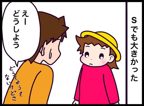 5B655954-6C7A-454F-94C3-2A8E230E6F28
