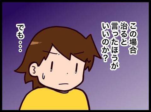 0D882C35-398A-4385-95CF-6EB2915D58EF