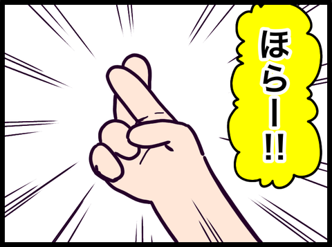 E50F59FC-45E8-403F-9F04-D234BDD65D5C