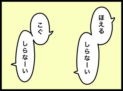 7B9F96E2-9B39-4A19-82A3-63F076A4D98E