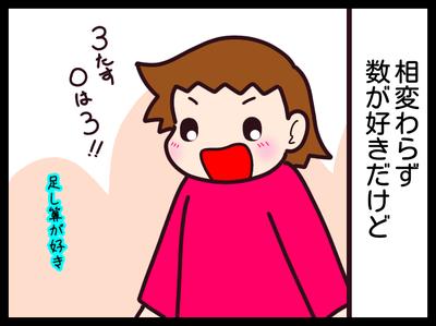 無題1756_20191019203304