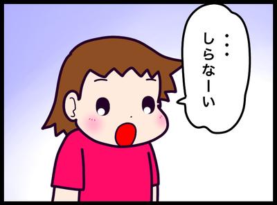8543C803-2F89-4137-AD51-45072D0884F1