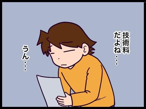 32FF0BFD-23A6-4A3A-A9FB-0FC3522C10B8