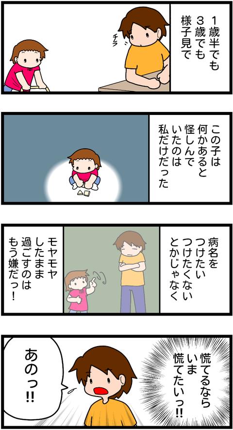 無題467-1