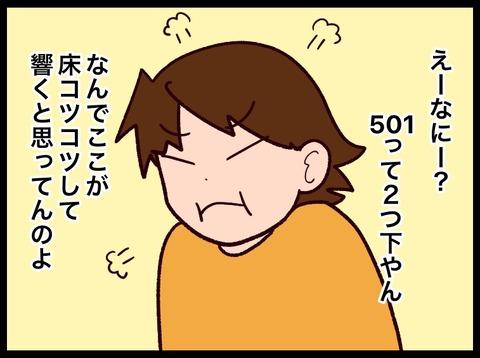 6B3B573F-8BB2-4168-8717-686A66788A2F