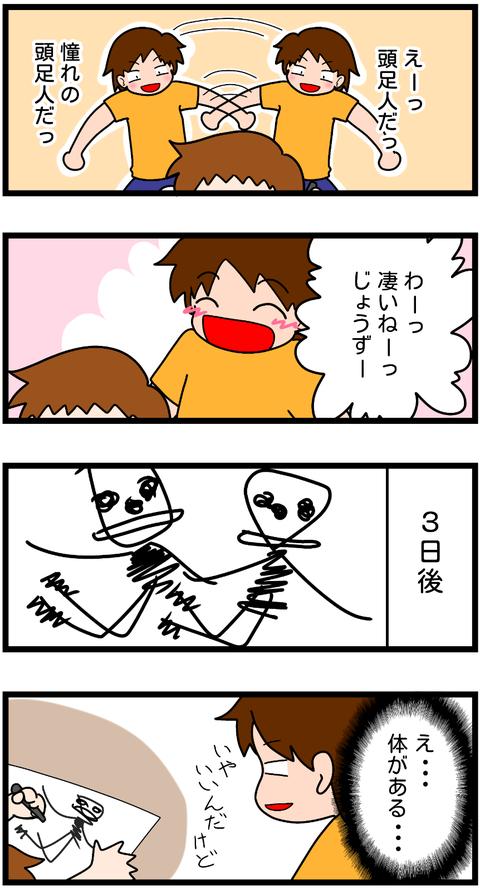 無題366-1