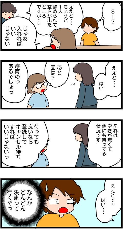 無題490-1