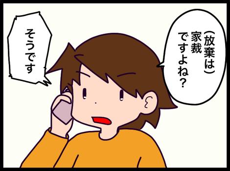 2EF4D5BC-8777-4299-8BEF-31F9D1A57B1C