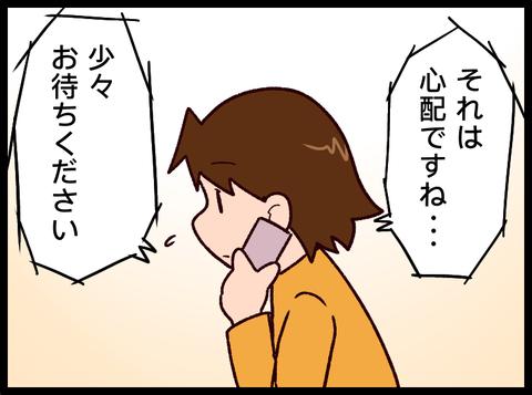 42EF6167-335C-4674-A9C3-9AB577773DE5