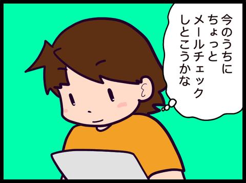 9894FBAC-3364-4EFB-B6A4-74D3792B7455