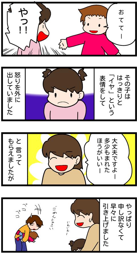 無題358-1