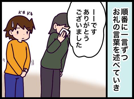 AB922B5C-498B-4DC5-AB82-A3A3CF29B979