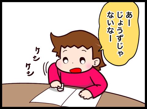 10CBCD7F-6C9B-4FB7-91F3-14B0D9C196DC