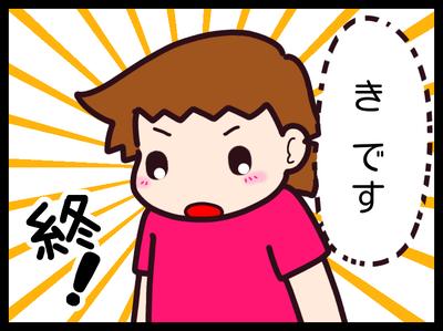 無題1830_20191113014136