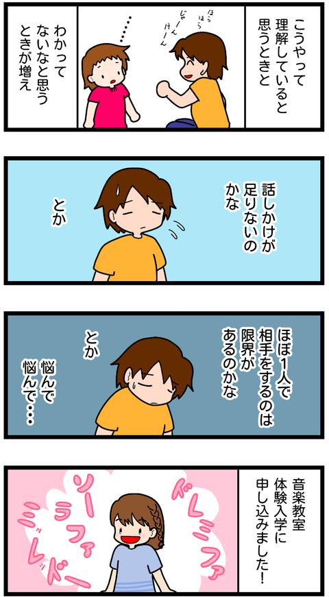 無題322
