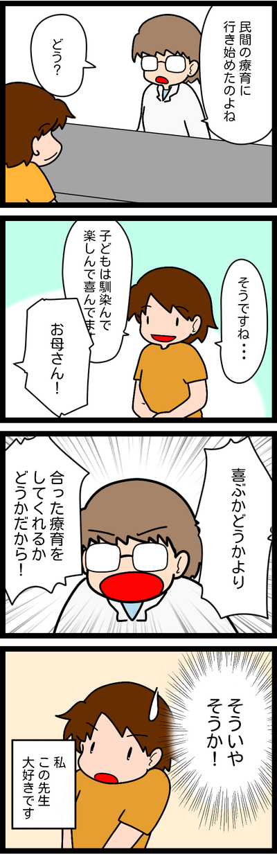 無題510