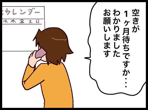 05950003-0CDA-4842-B612-96A5C46C3598