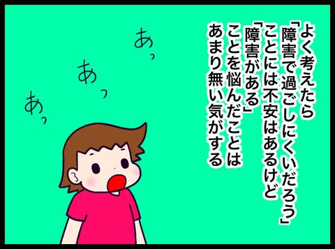 42C145DA-366D-4BD3-B042-5EE06F3DDC39