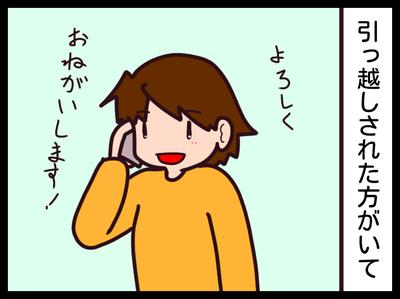 無題1709_20191001200832