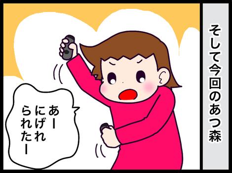 77C7B404-F1A8-4B2C-8F6F-24994105219F