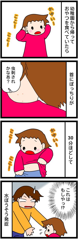 無題898-1