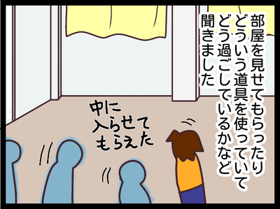 無題1845_20191120133027