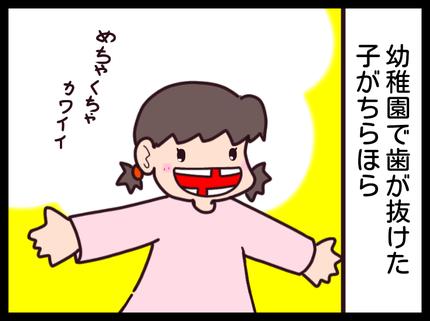 無題1698_20190927134304