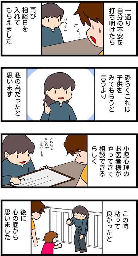 無題472-2