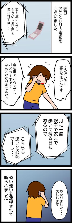 無題516