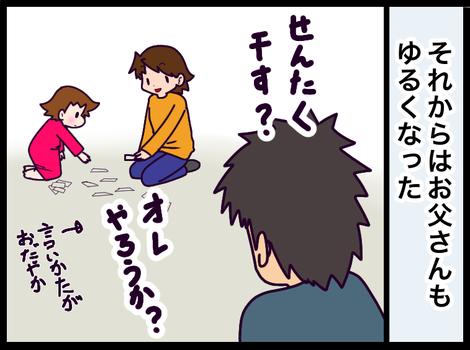 5337E510-751C-4DF0-A13B-27F6DD380D38