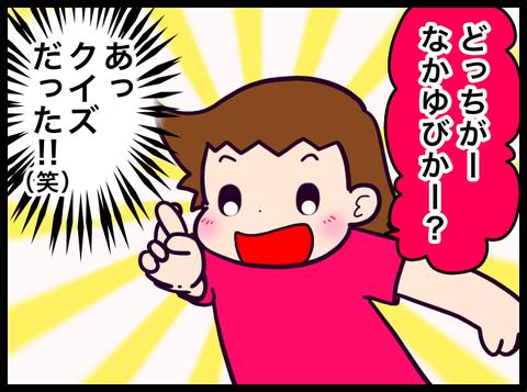 992F6B17-3B98-469A-AB9D-4F00B8593E4A