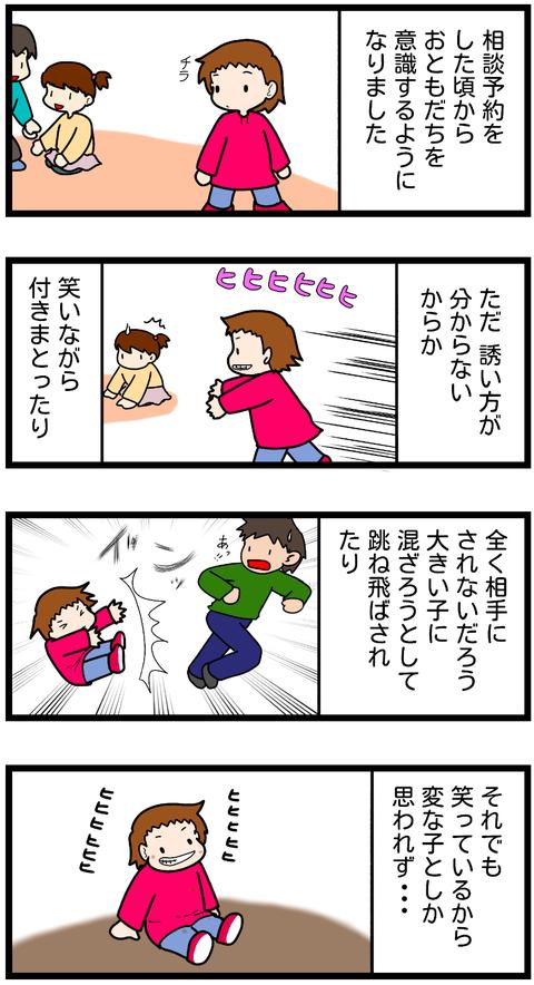 無題354-1
