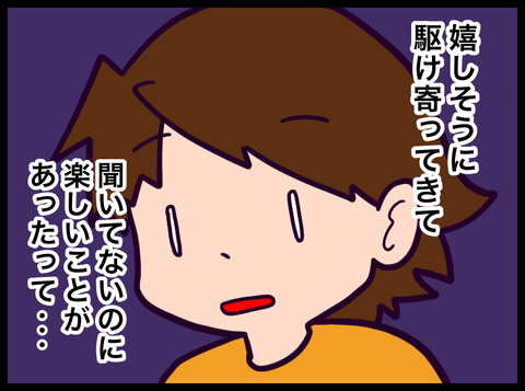88431505-6B74-44FF-A431-D9A4E3F34B8B