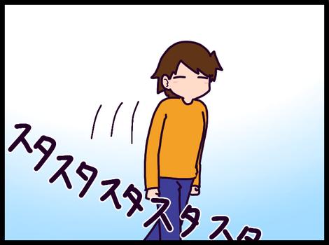 EB75FAB2-6159-45D7-8B8A-F1AFA2B3CD9D
