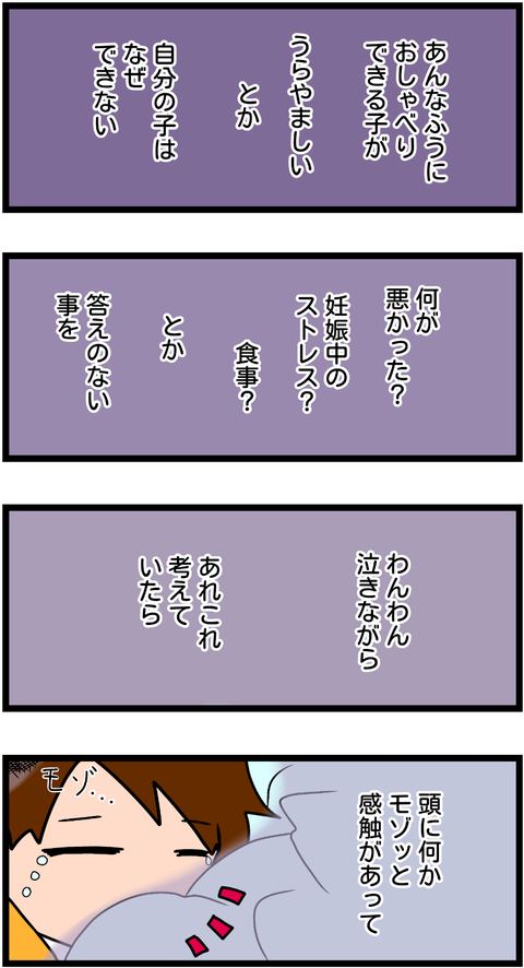 無題436-1