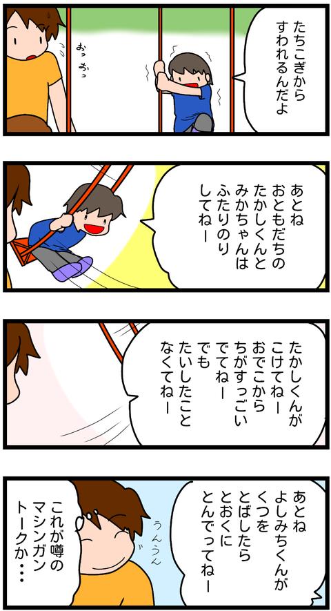 無題428-1