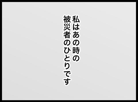 A63F4FAA-89E9-46EA-B27B-58B87BF14ABA