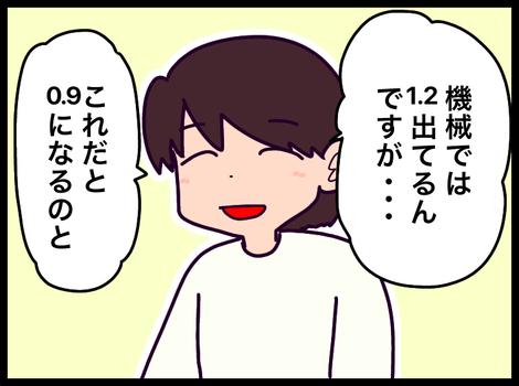 B69793E0-9875-40A5-A8DA-0622DCF4E22F