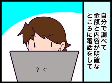 4444840A-2F72-4F95-8900-3BC16DDBB4C4