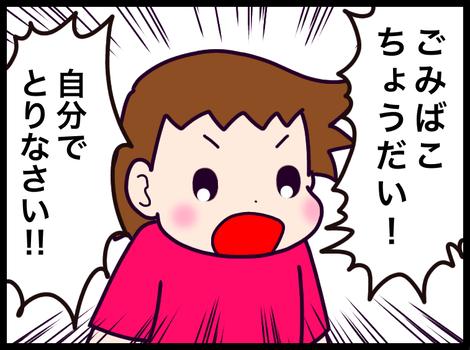 9D3BABF1-6A7C-435C-8582-22B9D6E9DFE9