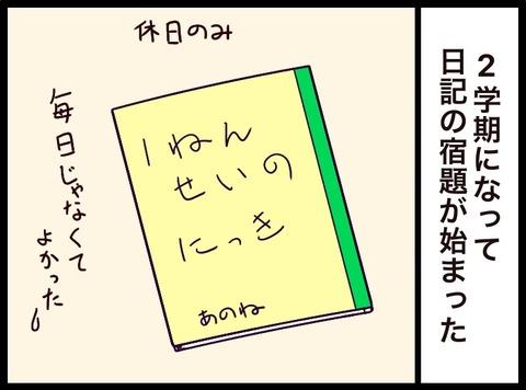 B5A9123A-E0EB-49C7-86BF-1BB27F609843