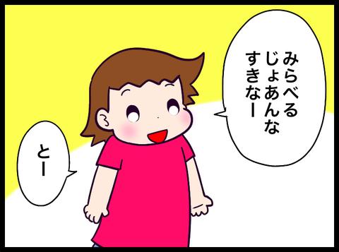 7302D3BD-3C61-4B7A-9DD4-4EB674EB6AF5