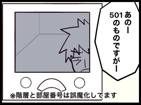 E60A73AC-D72C-407B-BCF0-B631F034F211