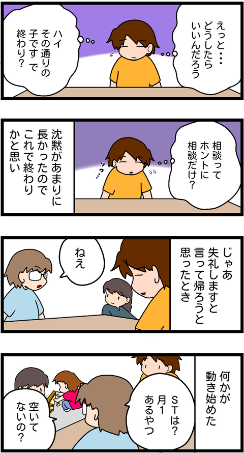 無題489-1
