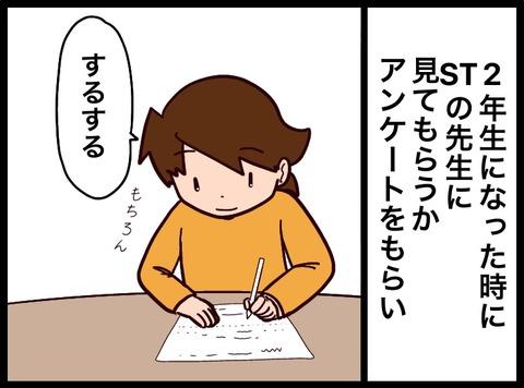 5DE69D28-0F69-483E-A47D-C70FBDDD82AF