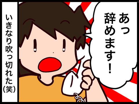 B8A847CB-5421-41F8-82A1-1CF1421C44DE