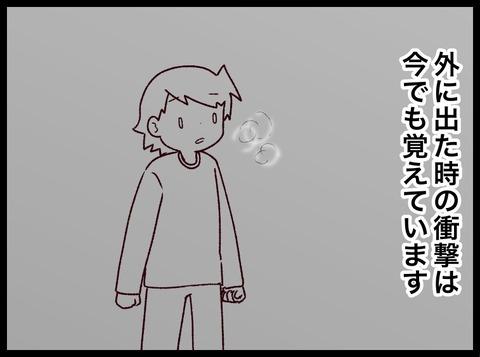 8379530D-0A01-4D02-A0E0-EB507ED49A57