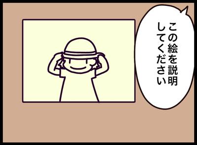 5364A2FD-C112-4193-A688-A0EC92F4FB30