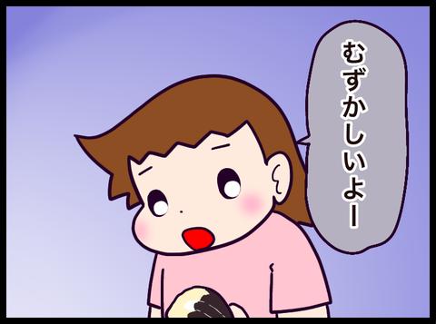 01B96F78-3C8C-48C6-BEA8-0358B2841660