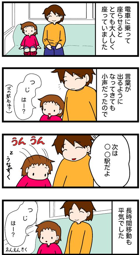 無題330-1